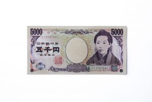 お金 日本