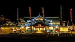温泉 日本